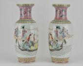 Фарфоровые вазы: Китайские фарфоровые вазы (пара)